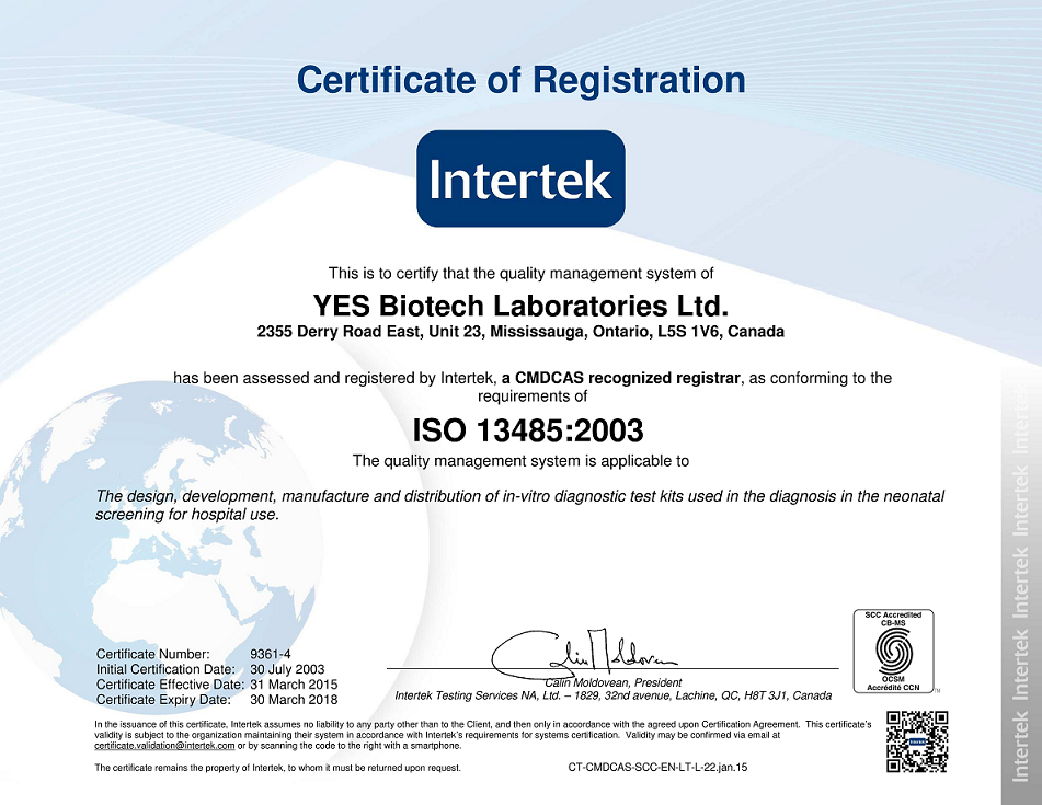 ISO 13485:2003 Certificate